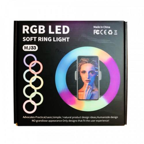 MJ-33 12 inch Ring Fill Light RGB
