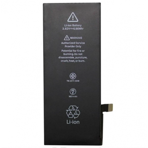 For iPhone 8 Battery Replacement