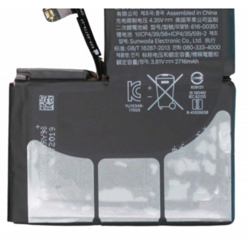 For iPhone X Battery Replacement