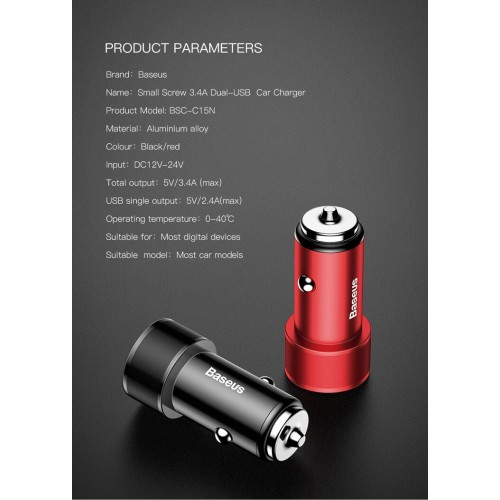 Baseus Small Screw 3.4A Dual-USB  Car Charger Black