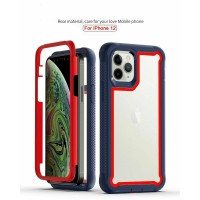 Qihang Series 2in1 Anti-drop Case For iPhone 12 Mini 5.4 Blue