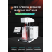 TBK-958C Laser Machine with Bluetooth for iPhone Back Glass Remover